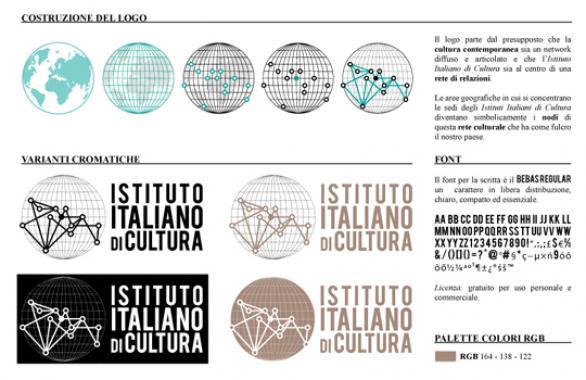 laboMint-ID19_IIC_1.jpg